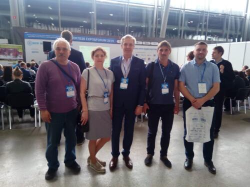 Выставка и форум «Sportb2b» 2019
